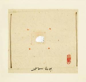 萧勤 - 绘画 - Il soldo del morto - 26