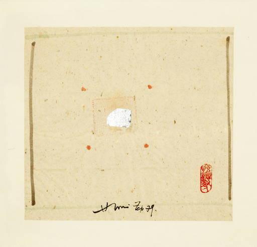 HSIAO Chin - Gemälde - Il soldo del morto - 26