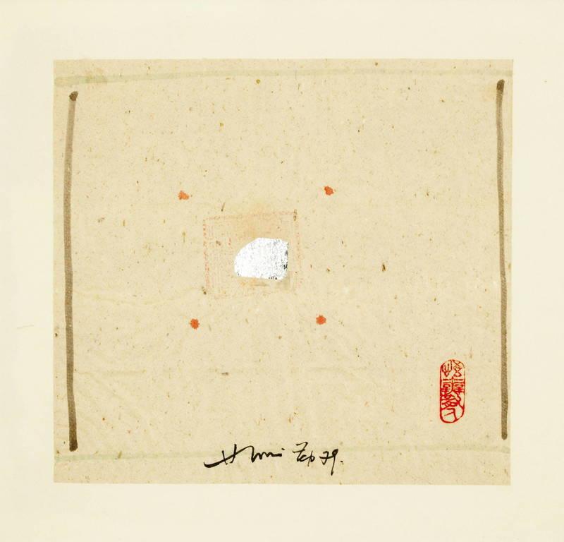 HSIAO Chin - Pittura - Il soldo del morto - 26