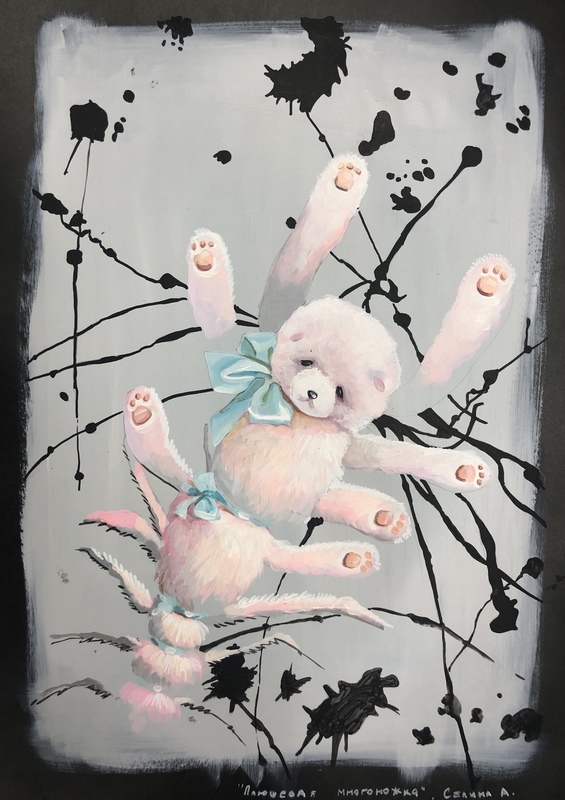 Anna SELINA - Painting - Plush Centipede