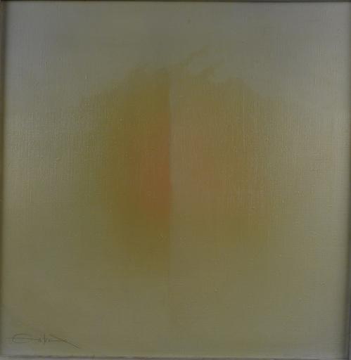Fernando ZOBEL DE AYALA - Pintura - Estudio en amarillo, 1967. Dedicatoria: para Jaime