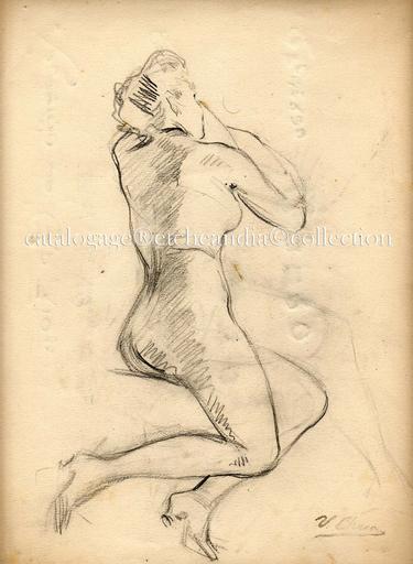 Ulpiano CHECA Y SANZ - Zeichnung Aquarell - NU - Cap Frio- Bateau