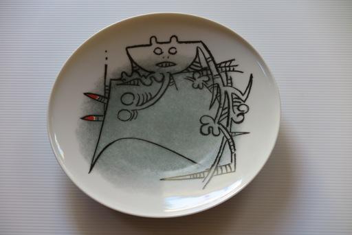 """Wifredo LAM - Ceramic - Porcelana di Albisola - 9"""" plate"""