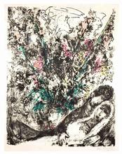Marc CHAGALL - Estampe-Multiple - Le Ciel des Amoureux, Paris