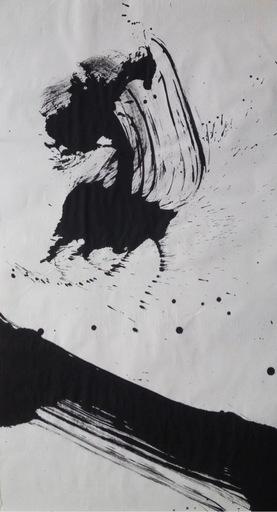 QIN Feng - Pittura - Series Desire Scenery
