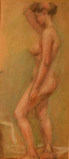 Sam GRANOVSKY - Drawing-Watercolor - Nude