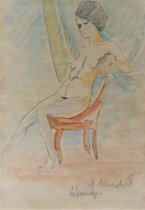 Maurice LE SCOUÉZEC - Dibujo Acuarela - nu au rideau bleu