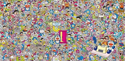 Takashi MURAKAMI - Grabado - I Wish I Could Do That