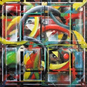Didier DOIGNON - Pintura - Maillon de couleurs