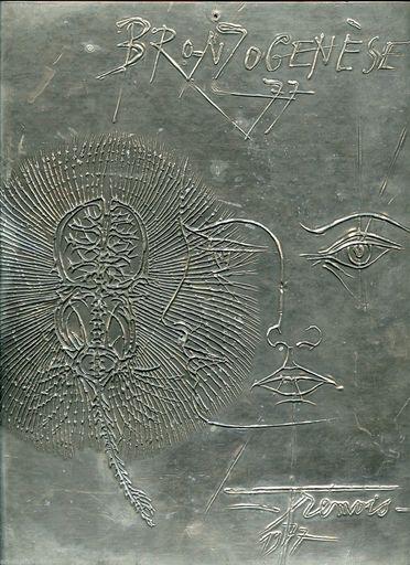 Pierre-Yves TRÉMOIS - Sculpture-Volume - RELIEF MÉTAL ÉTAIN SIGNÉ NUM/300 SIGNED NUMB METAL RELIEF
