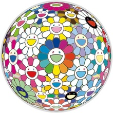 Takashi MURAKAMI - Estampe-Multiple - Flowerball: Want to Hold You