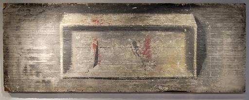 Yuri Leonidovich KUPER - Painting - Boîte sur fond gris