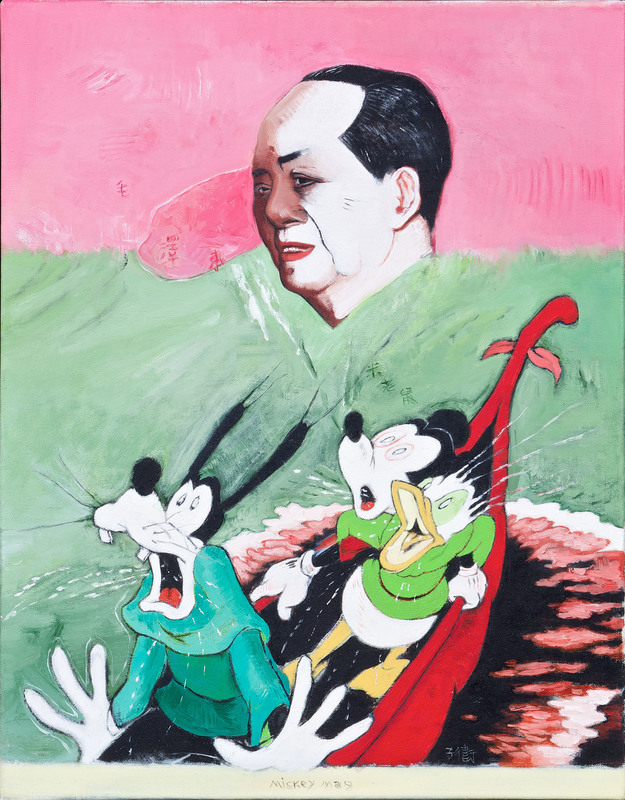 WANG Ziwei - Painting - Mickey Mao