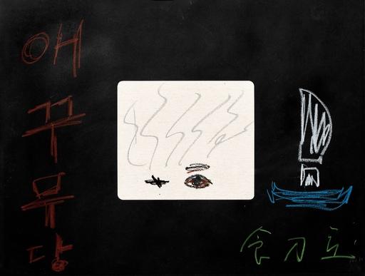 Nam June PAIK - Zeichnung Aquarell - Single Eye of the Shaman
