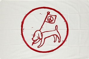 Yoshitomo NARA - Print-Multiple - Peace Flag