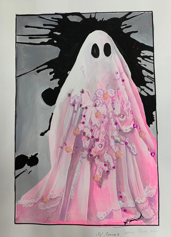 Anna SELINA - Painting - Boo!