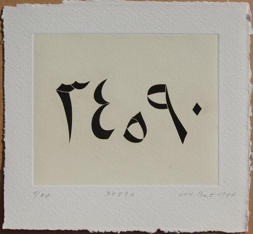 Lore BERT - Print-Multiple - Kairo-Zahl