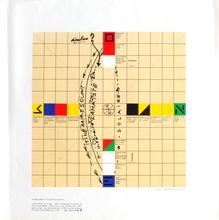 Jean-Claude BEDARD - Grabado - Concept spatial d'orientation couleur