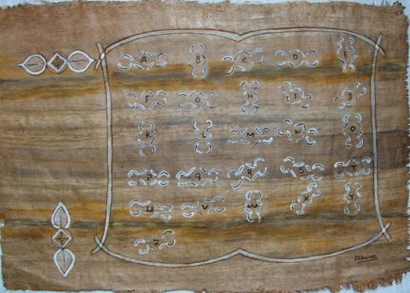 ATCHAMA - Painting - symbole des lettres