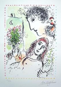 "Marc CHAGALL, ""Tendresse"", (Mourlot 1020)"