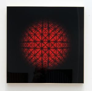 BARDULA - Painting - Dôme rouge