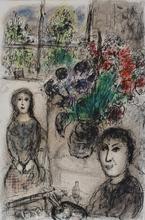 马克•夏加尔 - 版画 - Easel with Flowers | Le Chevalet aux Fleurs
