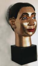 Ravinder REDDY - Scultura Volume - Head