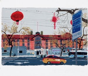WANG Yuping, Red Building of Peking University