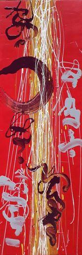 Marie Edmée SEGUIN - Painting - d'où vient le vent n23