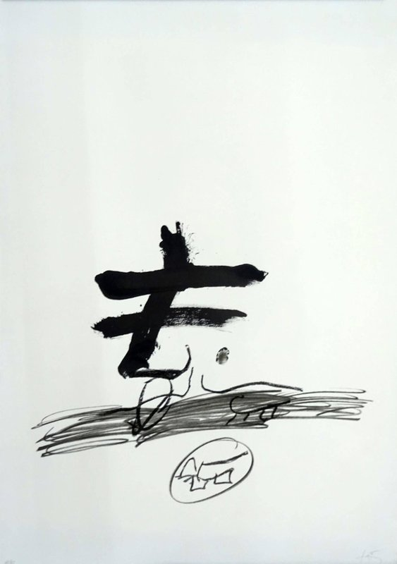 Antoni TAPIES - Print-Multiple - DESSIN BIFFE