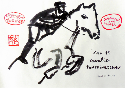 """Jean-Pierre CHEVASSUS-AGNES - Dessin-Aquarelle - Cavalier sur l'obstacle """"Grand Parquet"""" FONTAINEBLEAU"""