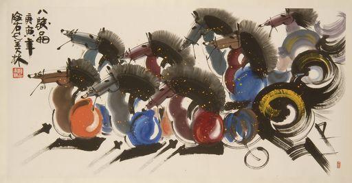 "韩美林 - 绘画 - ""Eight Horses race"""