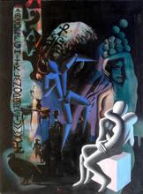 Mark KOSTABI - Painting - Alphabet City