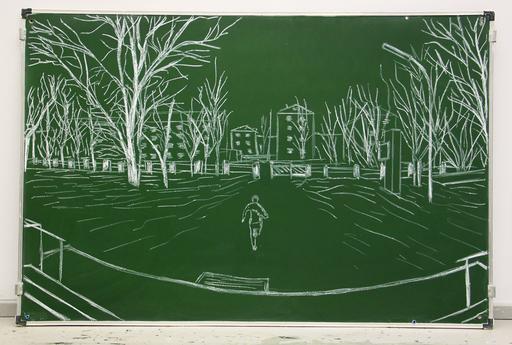 Slava PTRK - Sculpture-Volume - Goodbye School