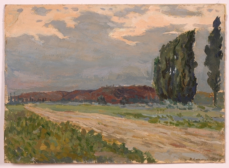 "Vladimir M. SINITSKI - Painting - ""Country Road"", Oil Painting, 1947"