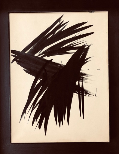 Hans HARTUNG - Pittura - senza titolo