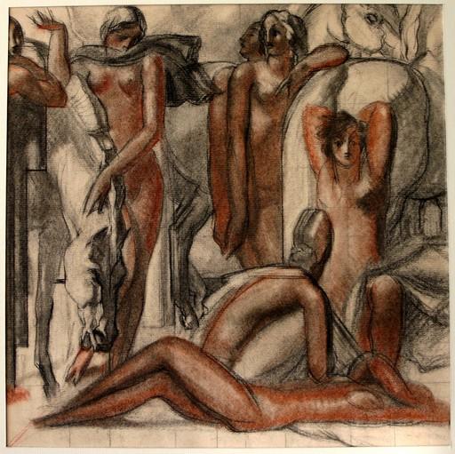 Eugène Robert POUGHÉON - Disegno Acquarello - Femmes et chevaux