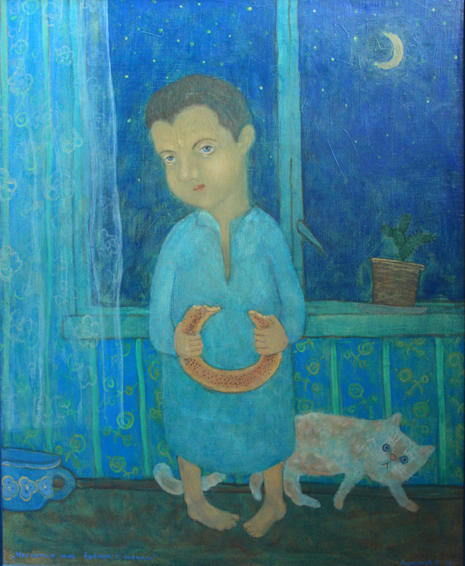 Roman ANTONOV - Pittura - Can't sleep or a bagle with poppy