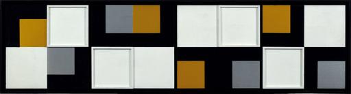 Jerzy GROCHOCKI - Skulptur Volumen - Sequence in Rotation