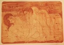 Hans ERNI - Print-Multiple - La maternité rose