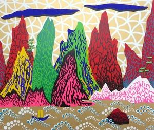 Yayoi KUSAMA - Stampa-Multiplo - The Yangtze River
