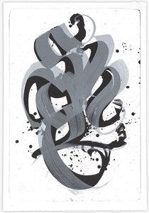 SHOE - 版画 - Unambidextrous Shoe (Black & Metallic Grey)