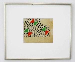 Sonia DELAUNAY-TERK - Disegno Acquarello - Composition G 123