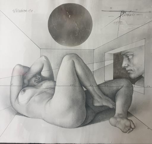 Pierre-Yves TRÉMOIS - Disegno Acquarello - Vivarium 10