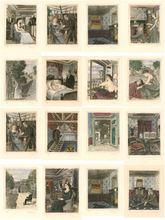 Paul DELVAUX - Print-Multiple - Le Pays Des Miroirs (16)