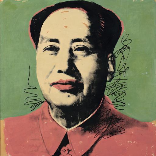 安迪·沃霍尔 - 版画 - Mao Tse Tung