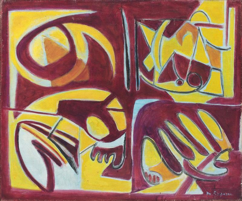 Marie RAYMOND - Painting - Le Quadrille