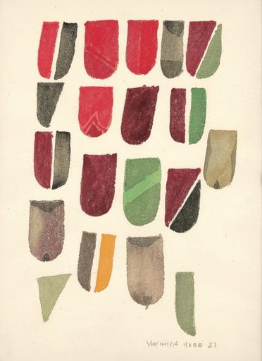 磯辺 ⾏久 - 水彩作品 - Badges, 1963