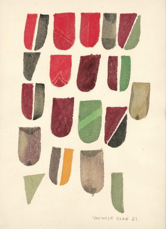Yukihisa ISOBE - Dibujo Acuarela - Badges, 1963