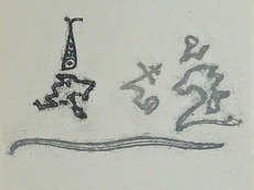 Max ERNST - Grabado - Plate 25, from Lewis Carroll's Wunderhorn